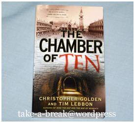 """the chamber of ten"" by christopher golden and tim lebbon"
