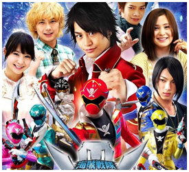 Pirate Sentai Gokaiger